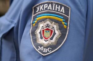 public.od.ua