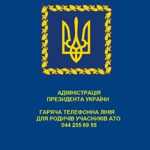 adm.km.ua
