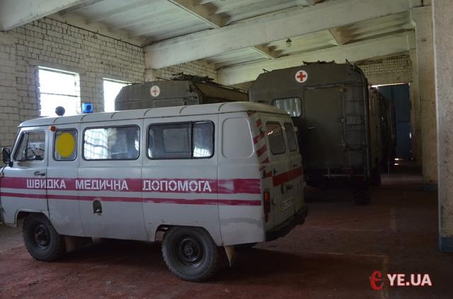 санрота-7