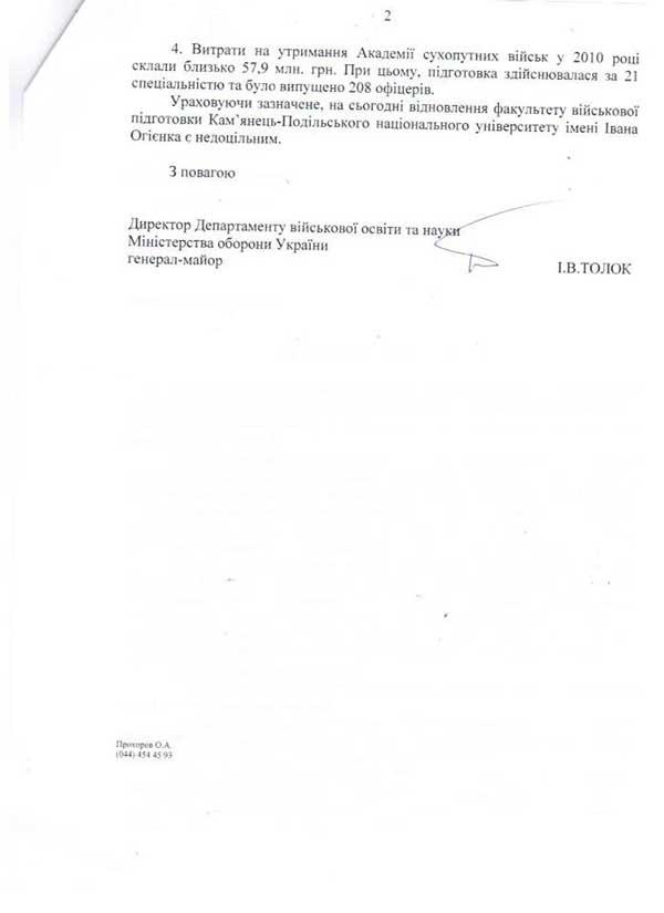 ngp-ua.info