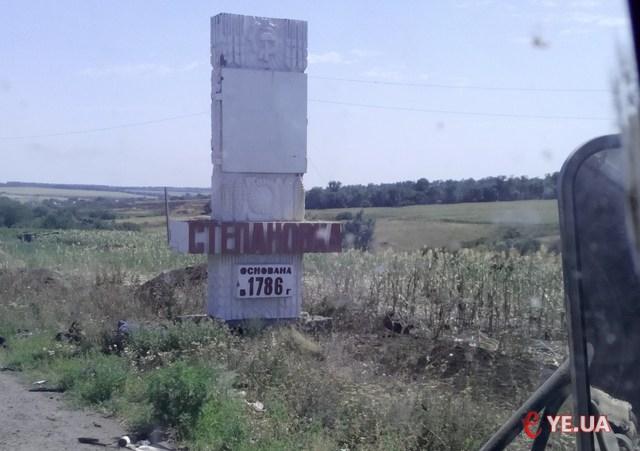 Українське село Степанівка Донецької області практично знищено в результаті обстрілу з БМ-21 «Град» з території Російської Федерації