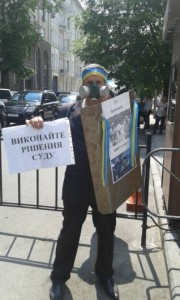 протест2