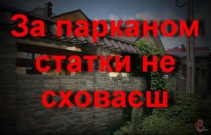 _Ne_vsi_nardepi_vid_Hmelnichchini_progolosuvali_za__vidkrittya_reyestru_mayna_chinovnikiv_1_2015_07_14_06_12_48