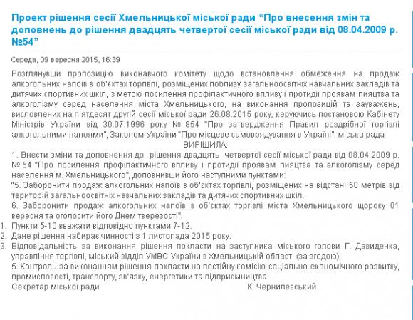 1441810811_Screenshot (35)