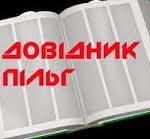 http://cpi-cher.blogspot.com/